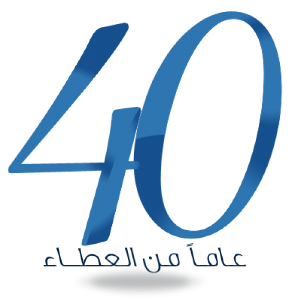 40 year logo 1